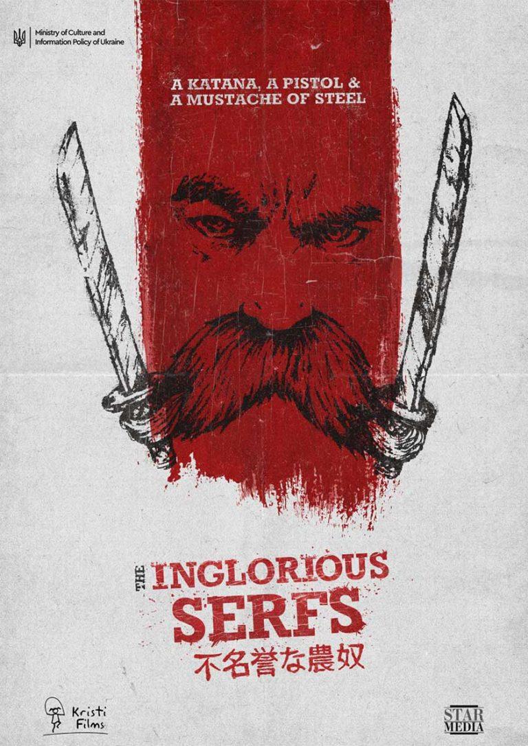 cartel-inglorious_serfs